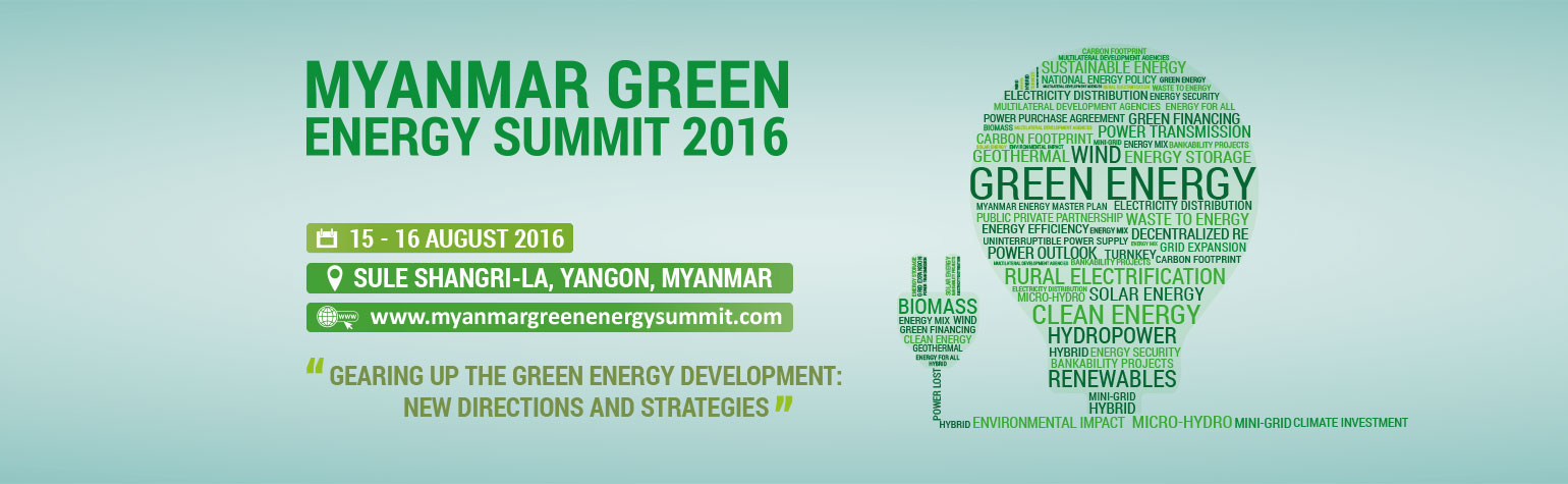 Myanmar Green Energy Summit 2016